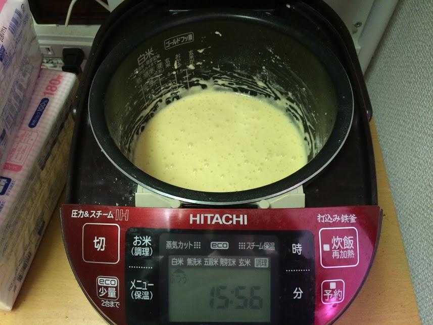 炊飯器ホットケーキお釜をセット