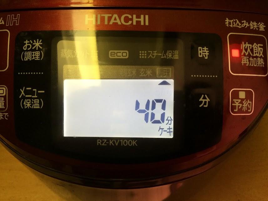 炊飯器ホットケーキ調理時間を設定