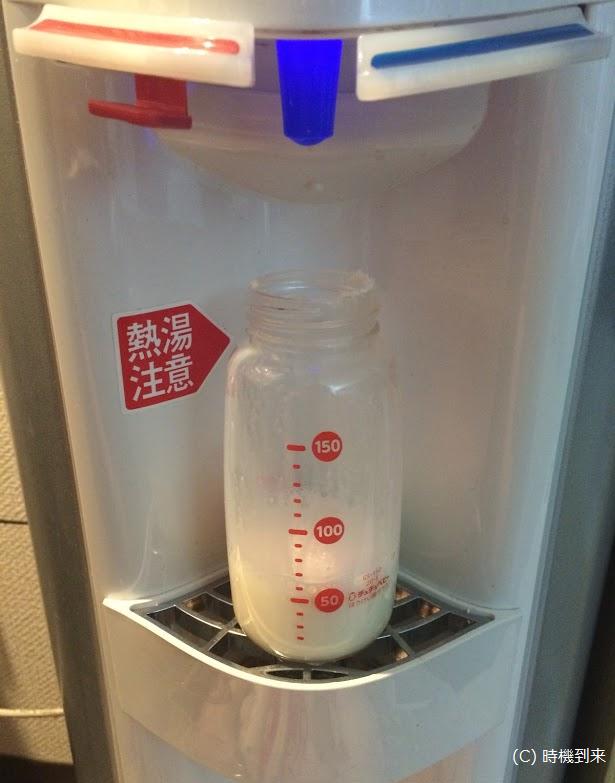 ウォーターサーバーでミルクを作るコツその2
