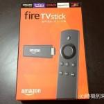 【最強のSTB端末】Amazon「Fire TV Stick」を使い倒したので、どれだけ便利な製品か良いところも気になるところも含めて徹底的に解説します【レビュー】