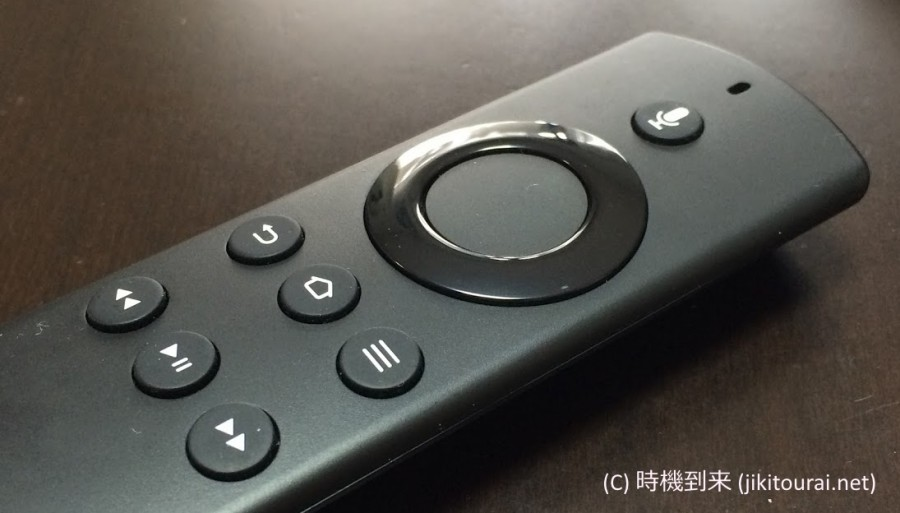 Fire TV Stickリモコン写真