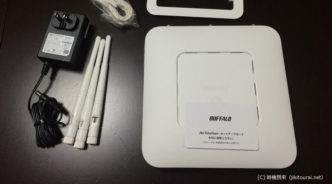 無線Wi-Fiルーターの初期設定の不足に注意!高速安定化のための ...