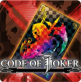 CODE OF JOKER Pocket