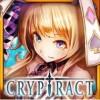 【レビュー】神秘的で知的で緻密な描写の王道RPG「幻獣契約クリプトラクト」 | おすすめスマホゲーム