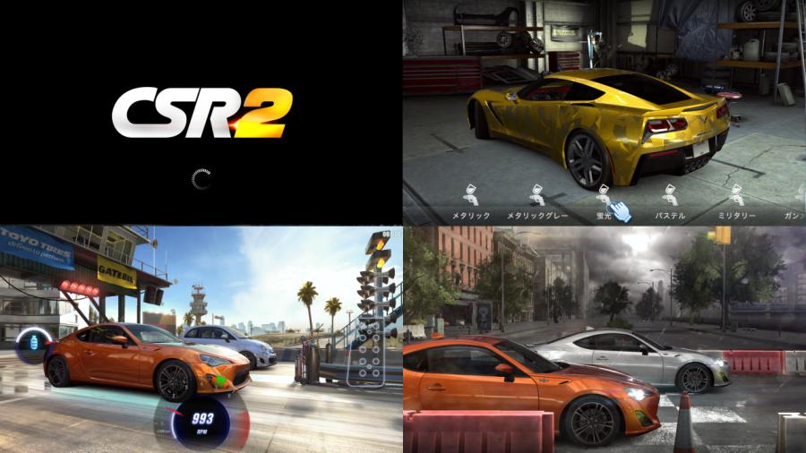 CSR Racing 2 プレイ画像