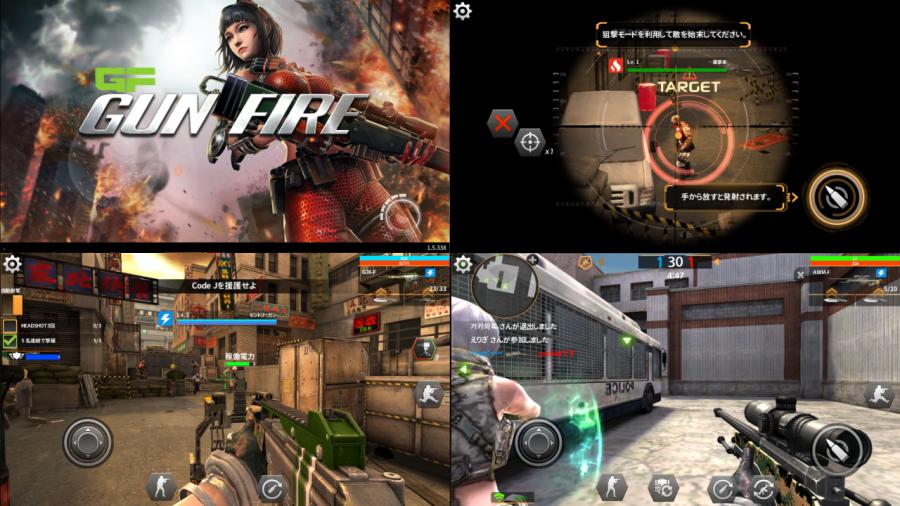 GunFire プレイ画像