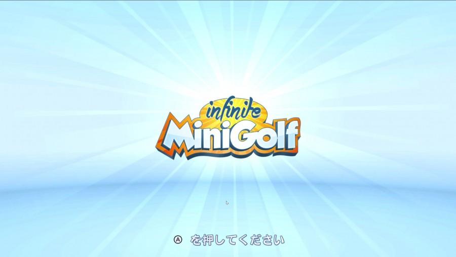 【Switch】Infinite MiniGolf プレイ画像
