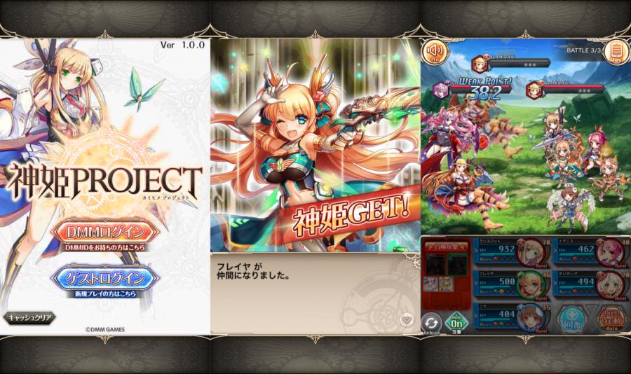神姫PROJECT A プレイ画像