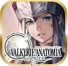 VALKYRIE ANATOMIA (ヴァルキリーアナトミア)