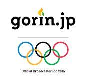 リオオリンピック民放公式アプリ gorin.jp