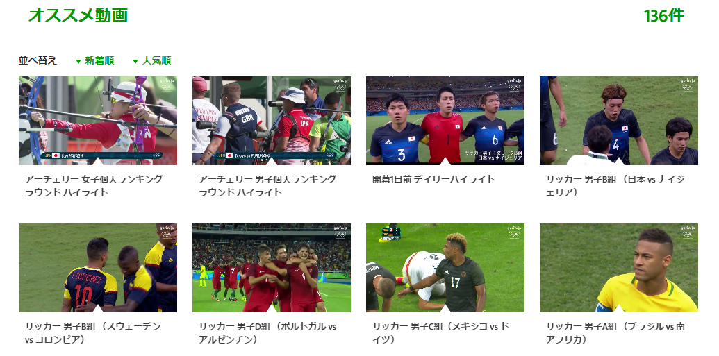 gorin.jp 動画一覧