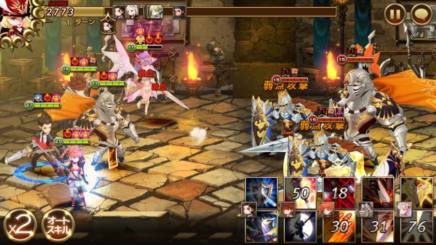 seven-knights-001