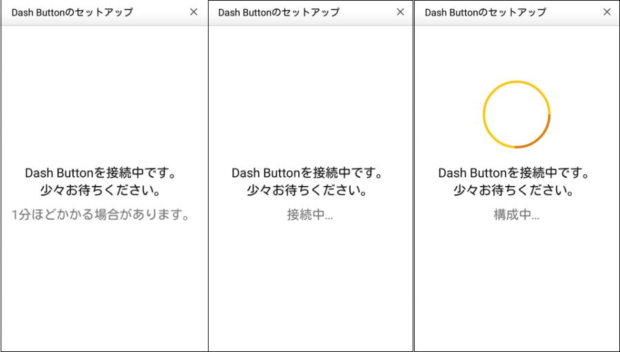 amazon-dash-button-app-007