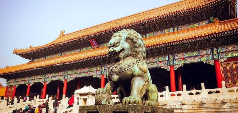 三国志イメージ画像