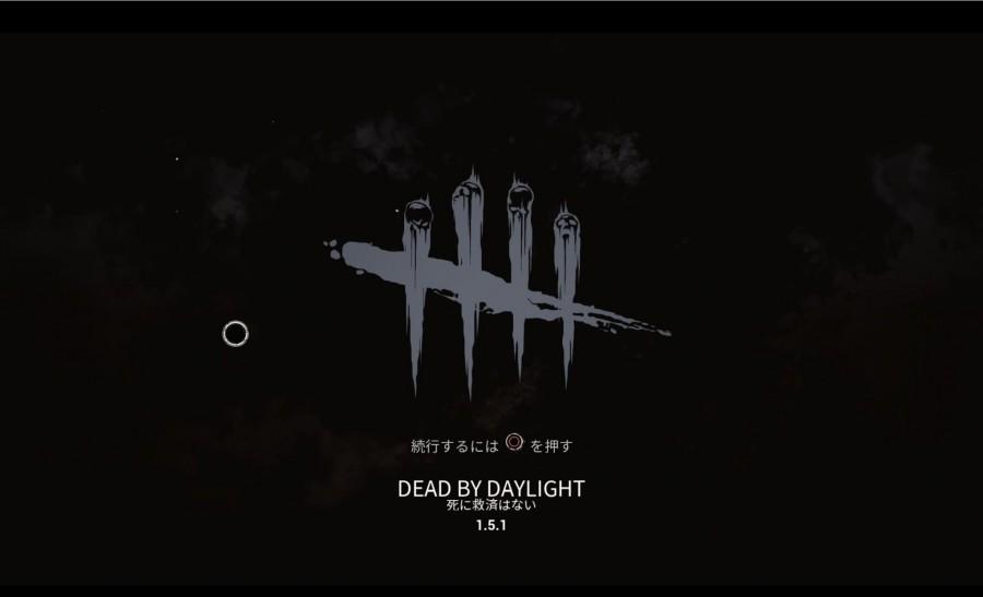 Dead by Daylight タイトル画像