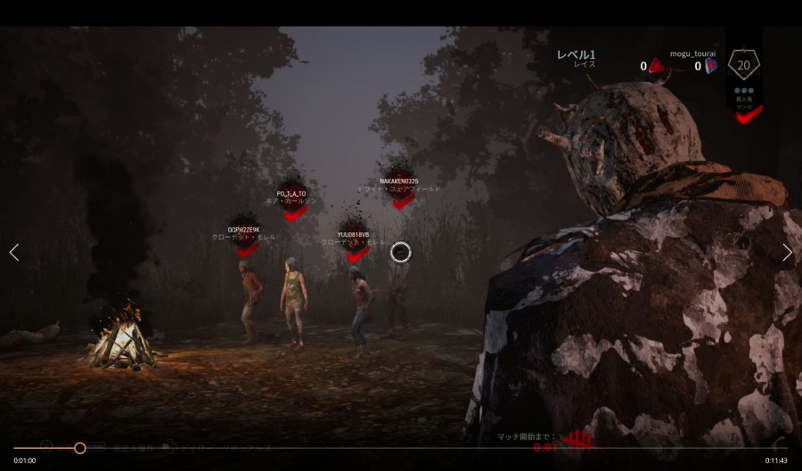 Dead by Daylight プレイ画像