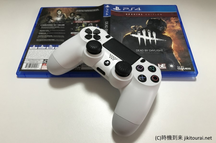 Dead by DaylightとPS4コントローラー
