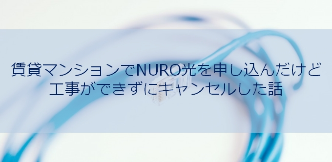 nuro-007