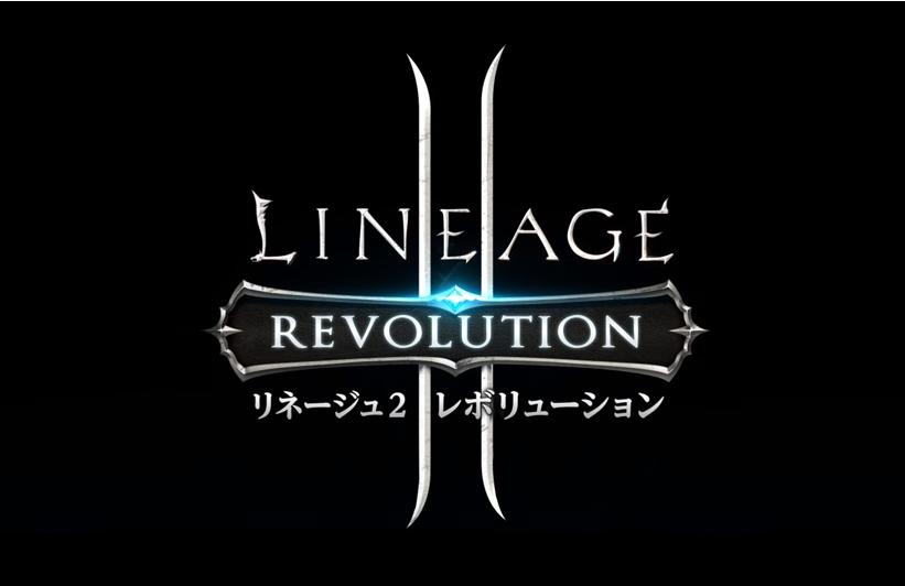 lineage2-revolution-001