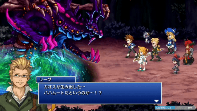 FINAL FANTASY LEGENDS プレイ画像