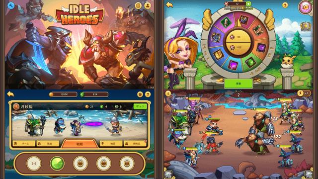 Idle Heroes プレイ画像