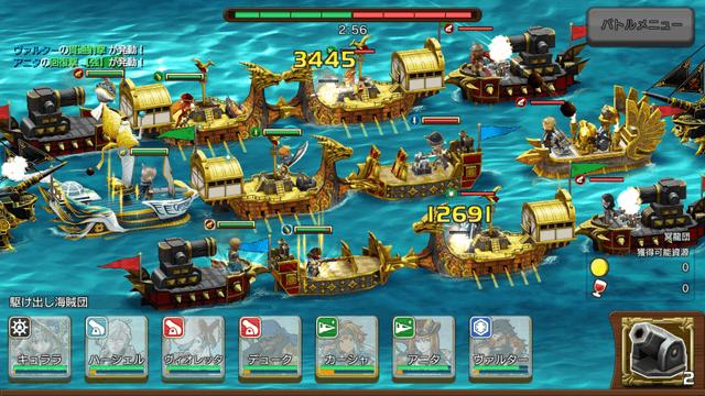 戦の海賊 プレイ画像