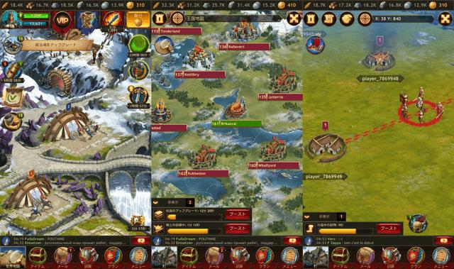 ヴァイキング:クランの戦争 プレイ画像
