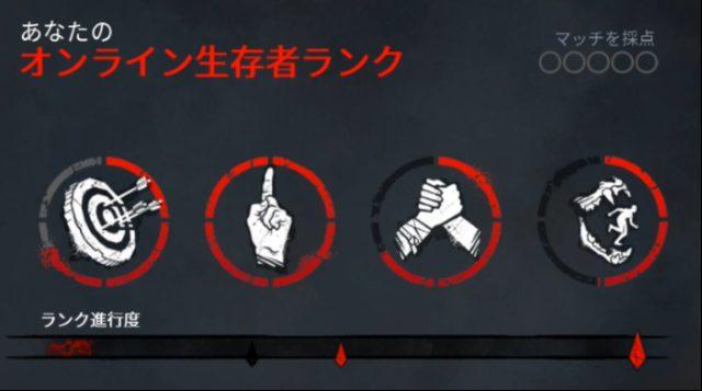 エンブレム dbd 【DBD】初心者生存者向け!大事な基本まとめ【Dead by