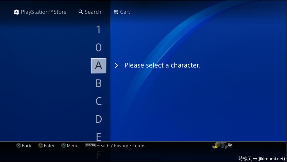 PS4 北米PSNアカウント作成手順 画像