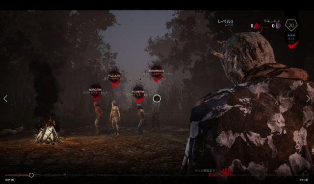 PS4版デッドバイデイライト プレイ画像