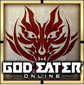 GOD EATER ONLINE(ゴッドイーターオンライン)