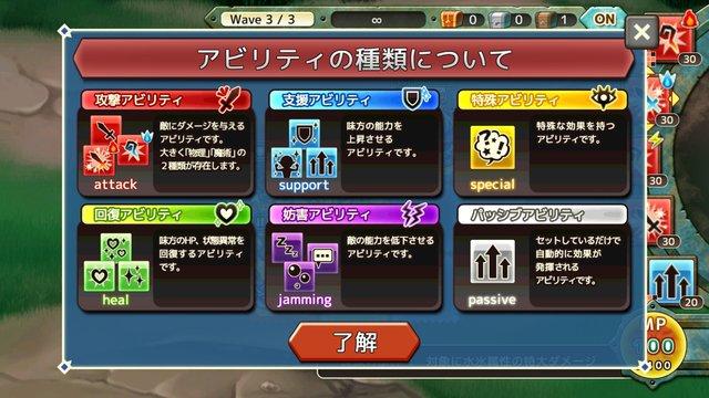 Re:Monster プレイ画像