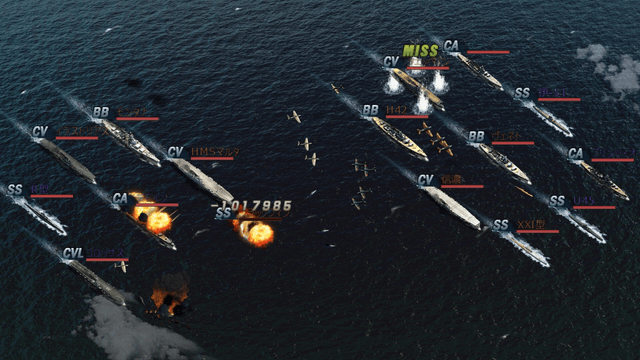 Warship Saga プレイ画像
