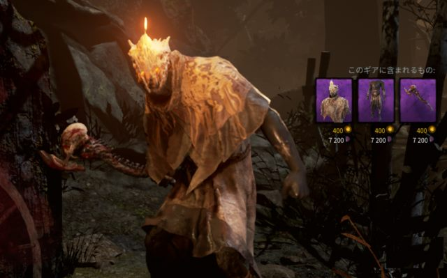 Dead by Daylight レイス