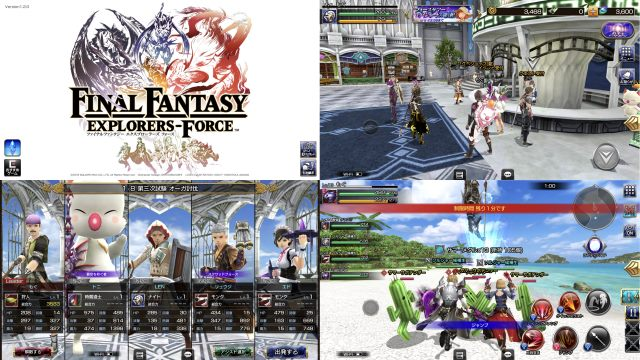 FINAL FANTASY EXPLORERS FORCE プレイ画像
