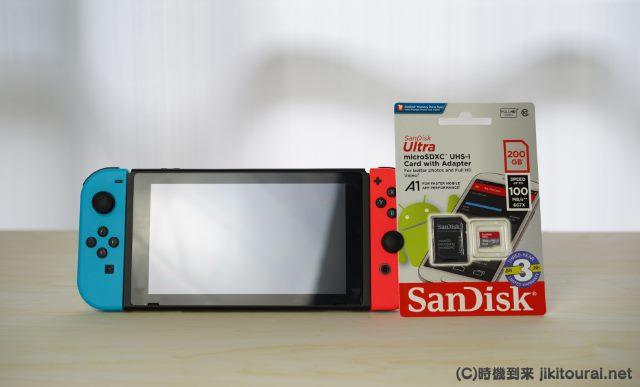 【画像】ニンテンドースイッチとSDカード