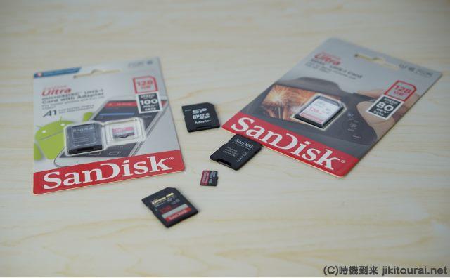 【画像】SDカード類