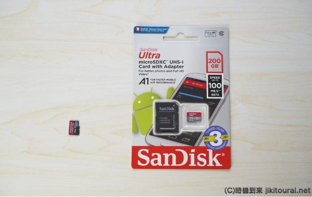 【画像】microSDカード