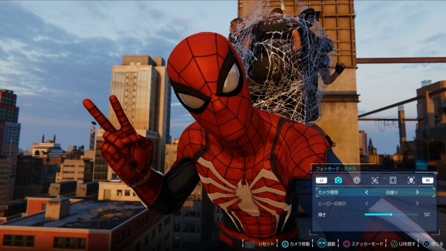 Marvel's Spider-Man プレイ画像