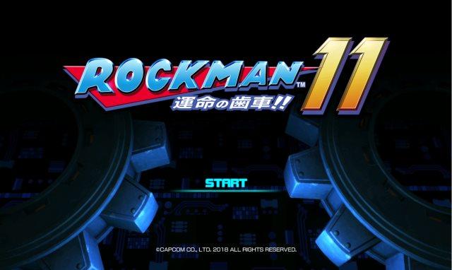 ロックマン11 タイトル画面