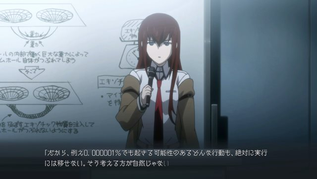 STEINS;GATE ELITE プレイ画像