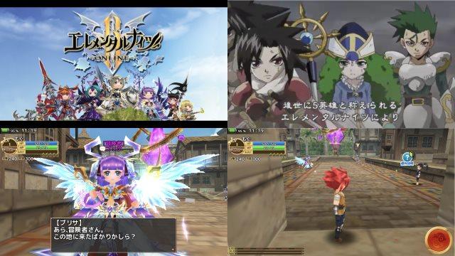 RPG エレメンタルナイツ プレイ画像