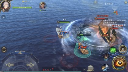 大航海ユートピア プレイ画像