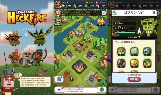 Kingdoms of Heckfire プレイ画像