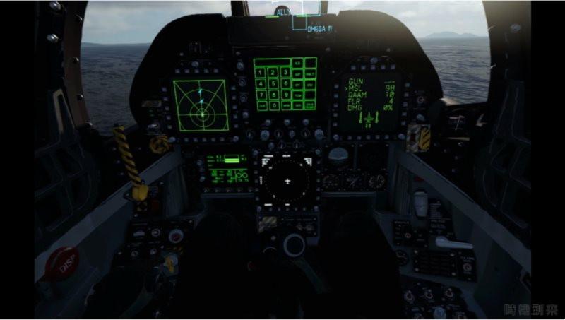 エースコンバット7 VRモード