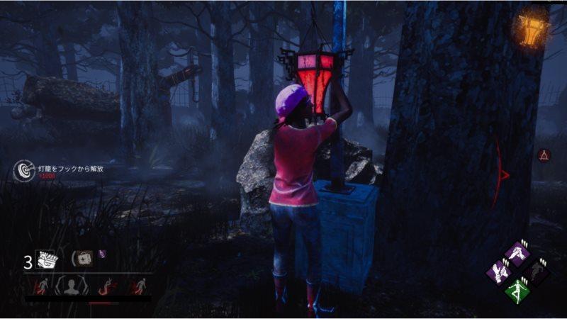 【DBD】灯篭を取得する生存者