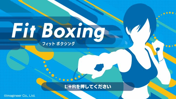 Fit Boxing タイトル画面