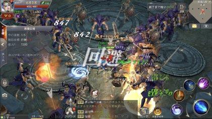 MU:奇跡の覚醒 戦闘シーン