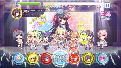 Re:ステージ!プリズムステップ プレイ画像