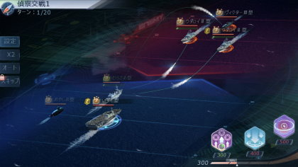スーパー戦艦 戦闘シーン